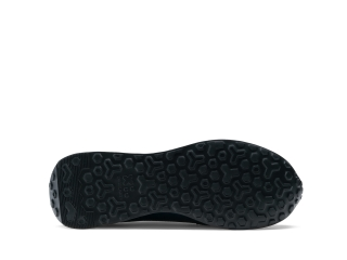 The sole of the Orbada